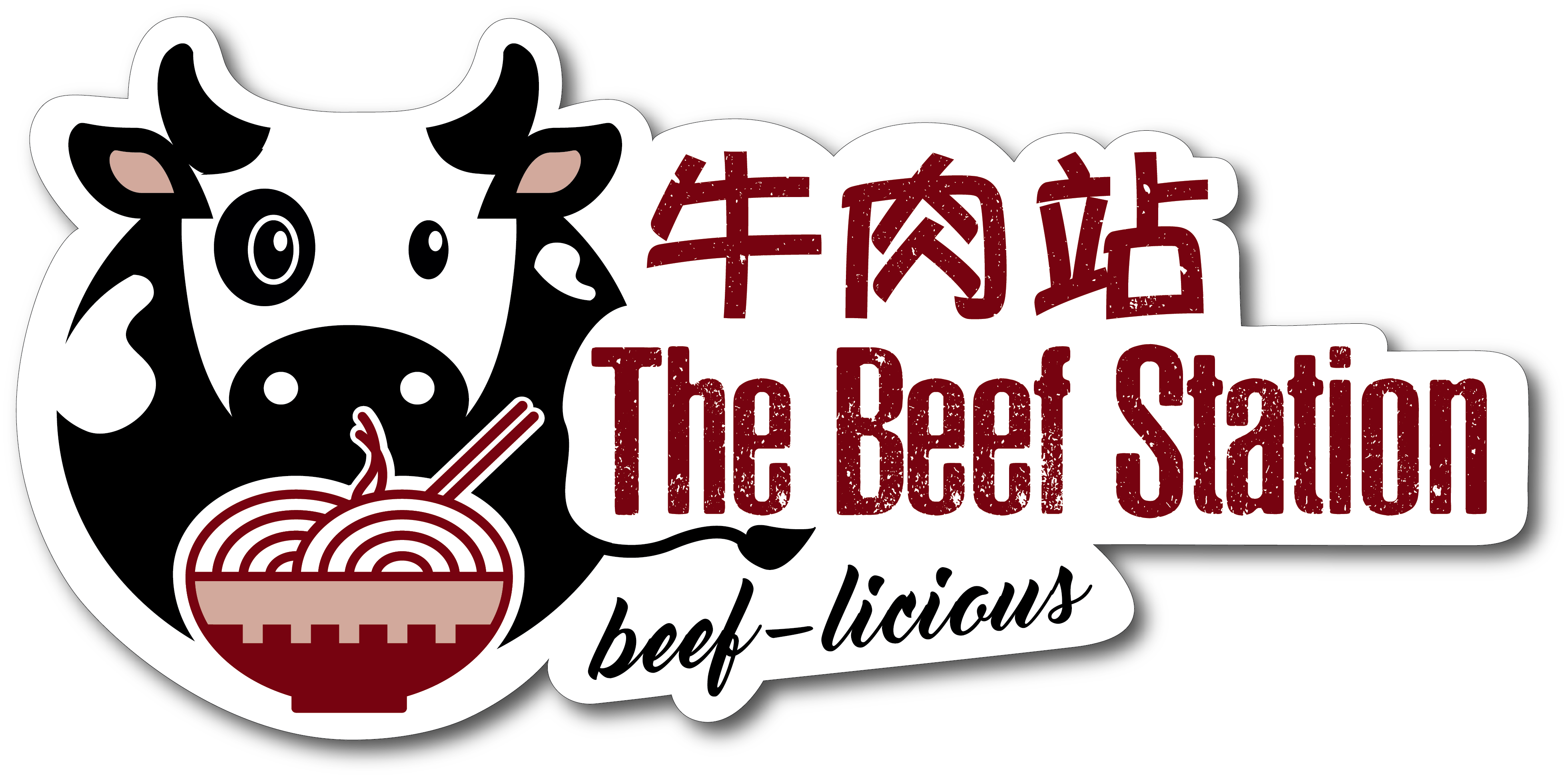 The Beef Station