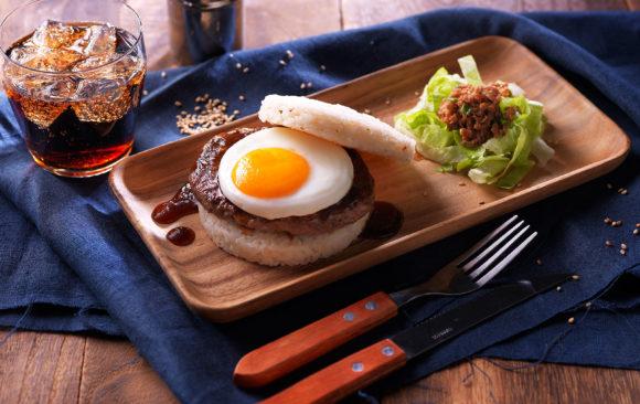 B1. Hainanese Beef Rice Burger